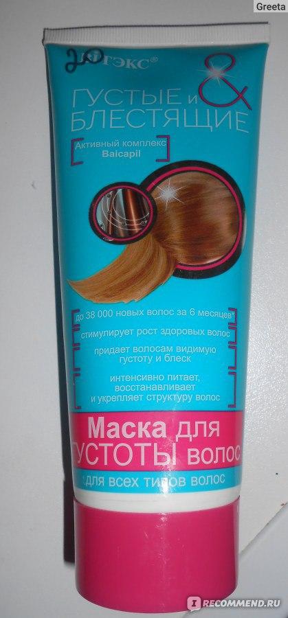 Маски для густоты волос с маслами в домашних условиях