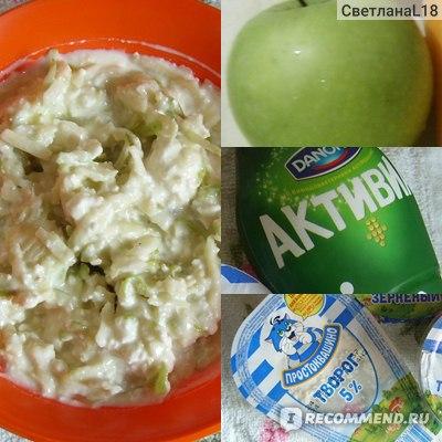 Нарушение диеты кима протасова