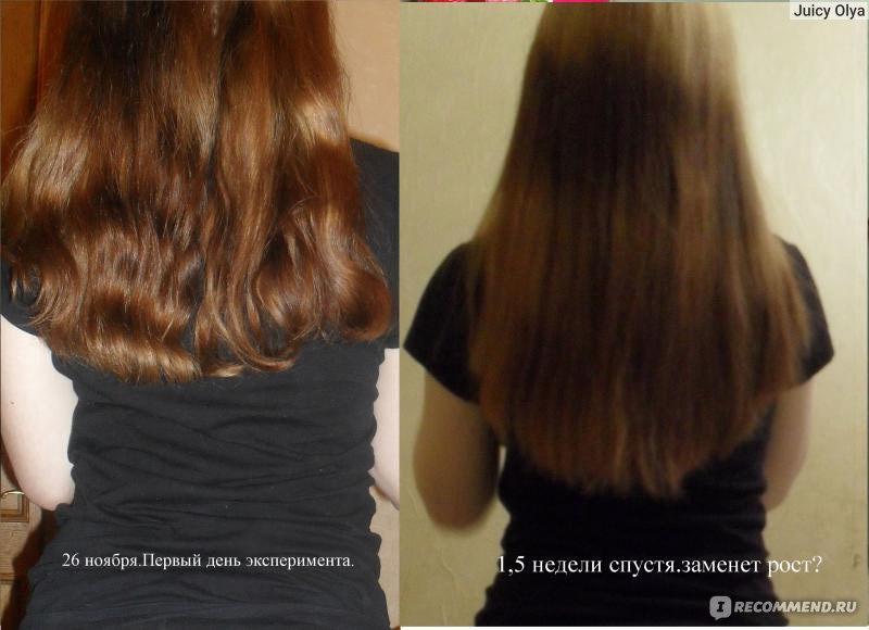Масла шиповника для волос отзывы