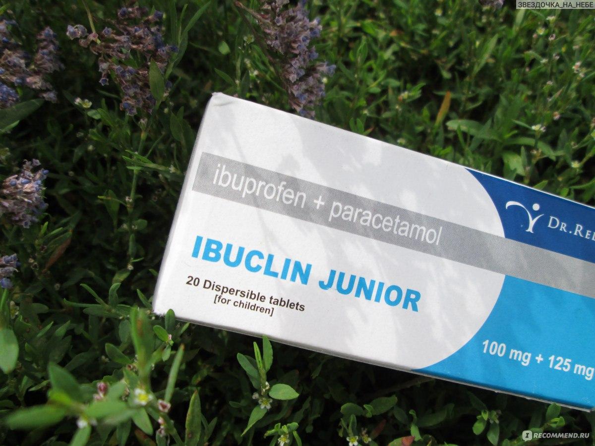 Ibuklin Junior: instructions for use. Description of the drug, dosage, price 7