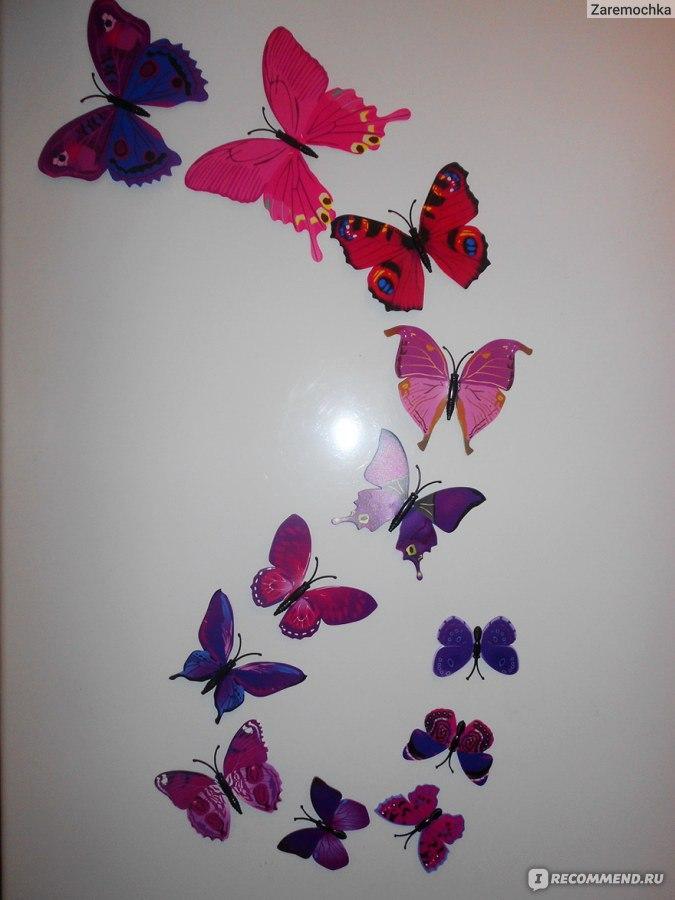 Как сделать бабочек на всю стену 238