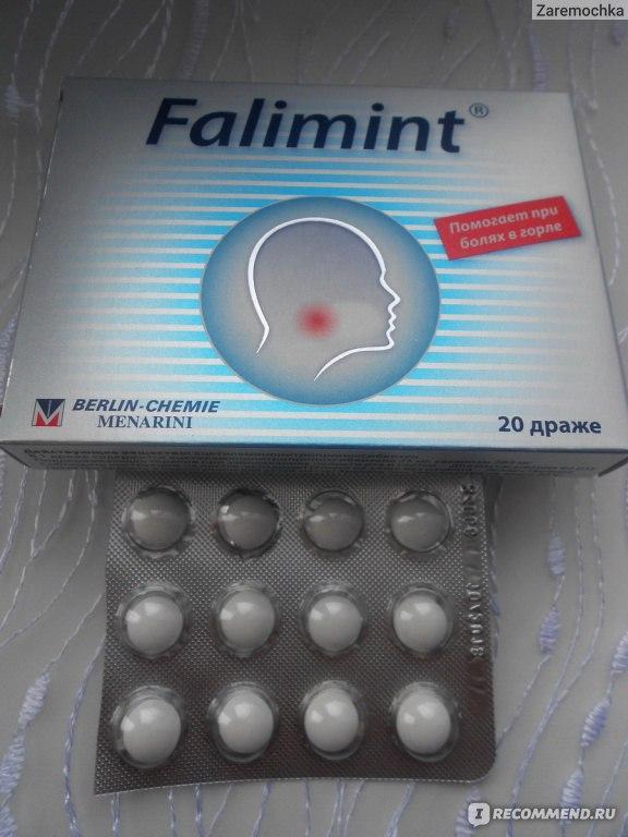 рассасывающие таблетки от аллергии