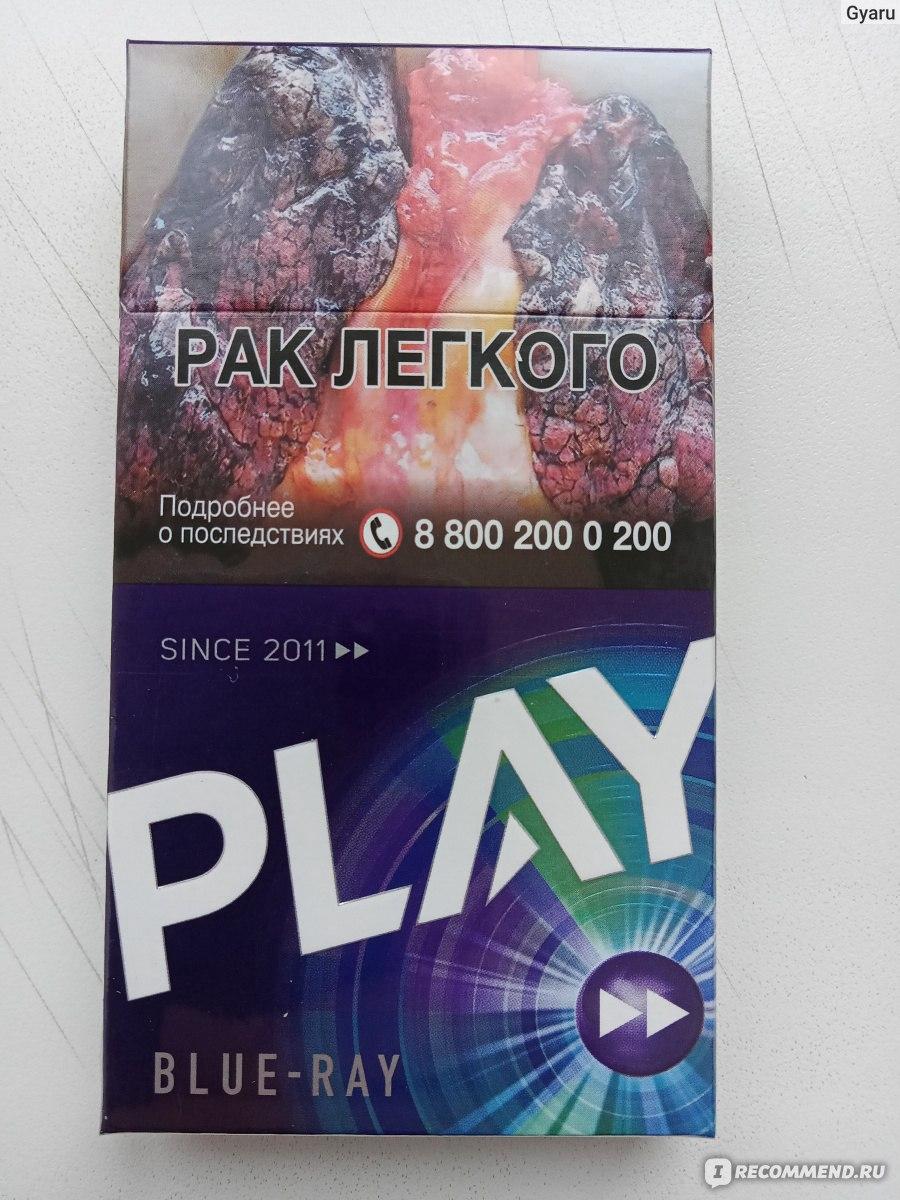 Купить сигареты play blue ray в москве табачные изделия это товары