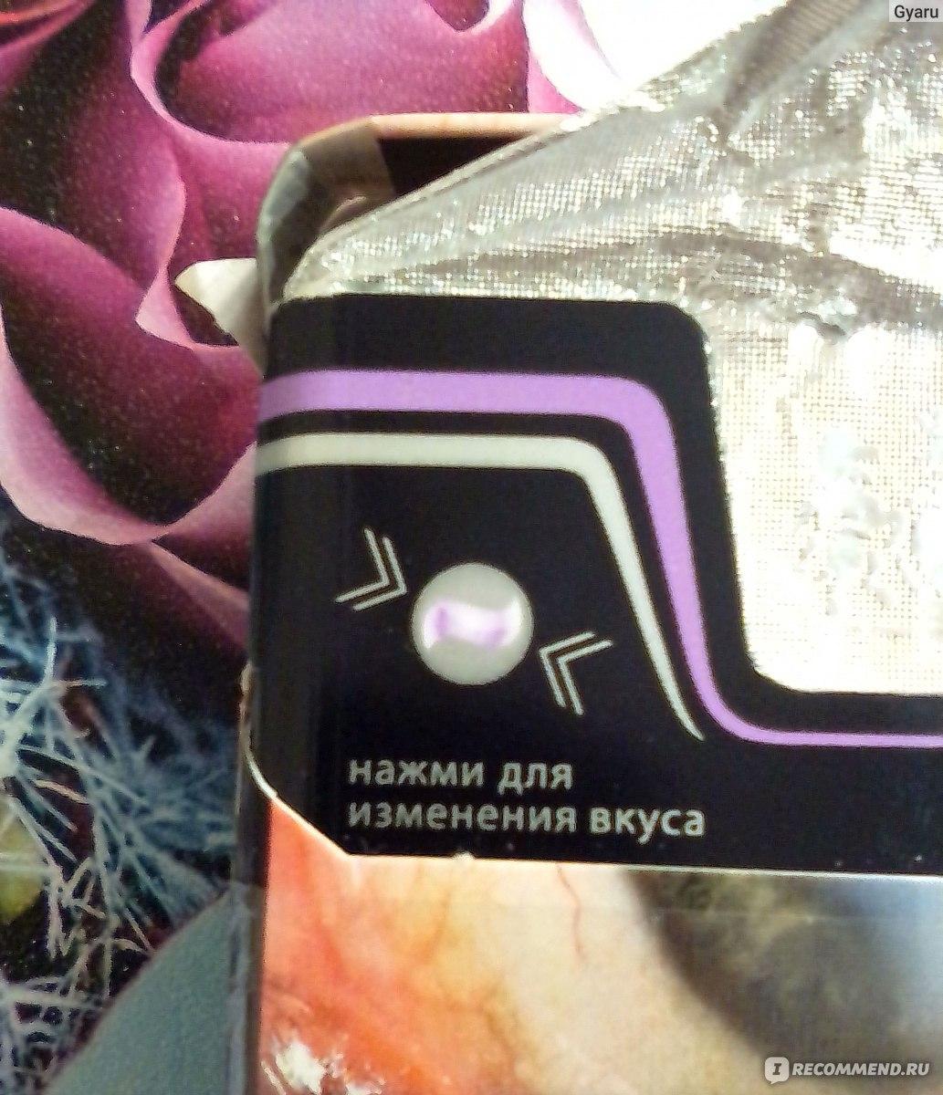 Где купить капсулы для сигарет если есть кармане пачка сигарет слушать онлайн