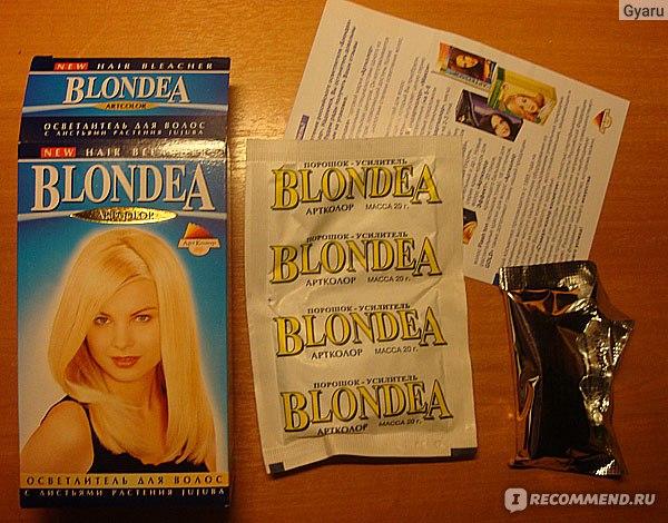 Blondea артколор инструкция