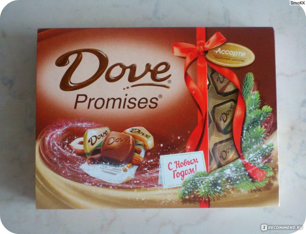 Хороший шоколад хороший подарок 74