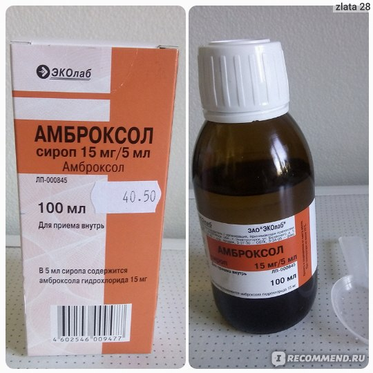 Что лучше пить при простуде  Эффективное лечение для