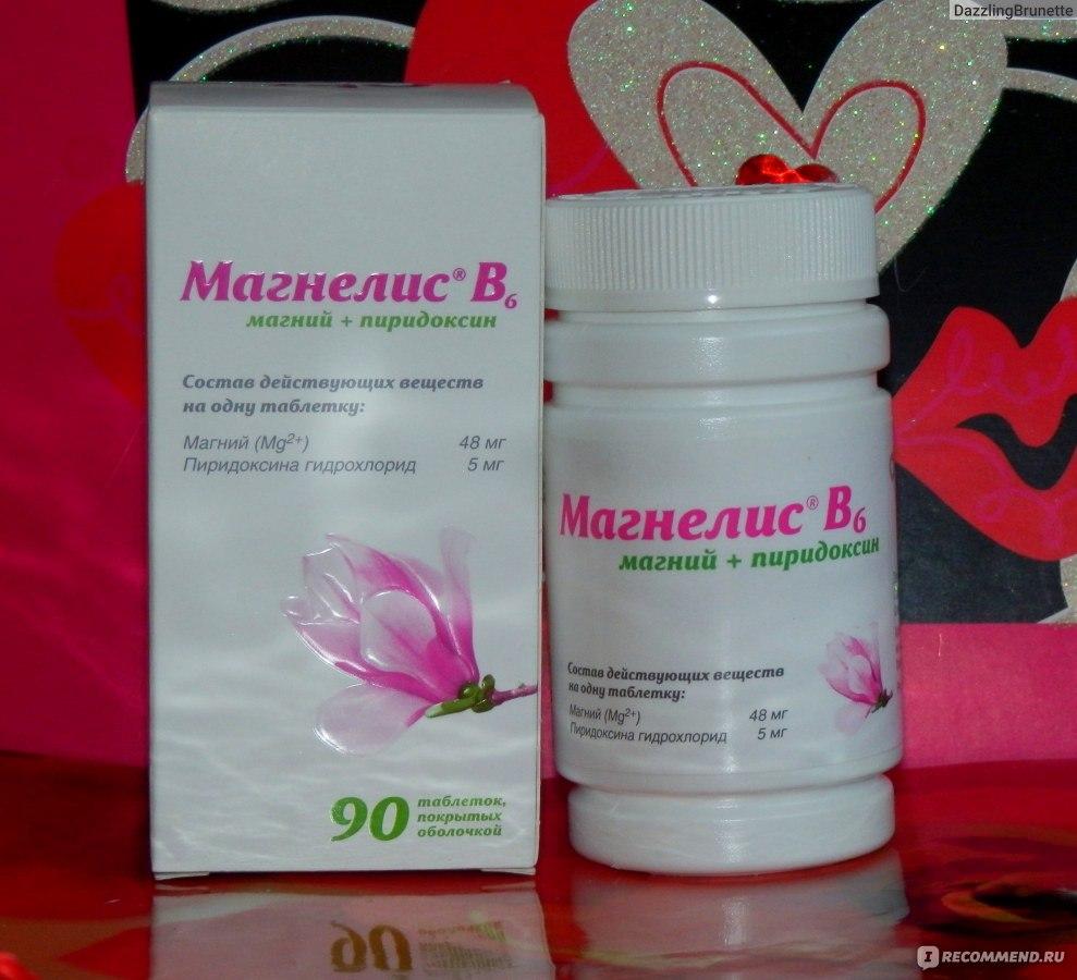 Магнелис для беременных цена 38