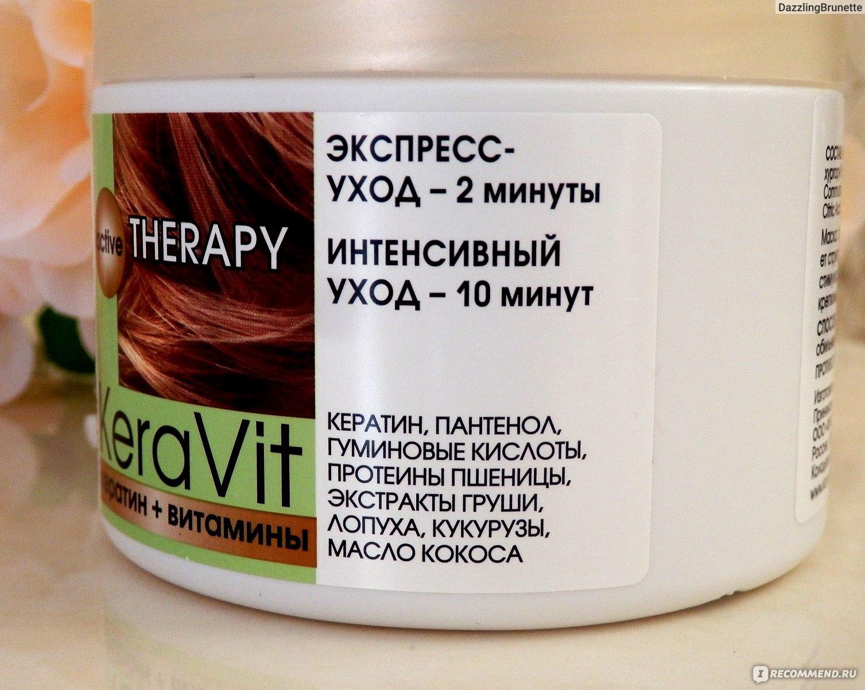 Маска для волос санте керавит отзывы