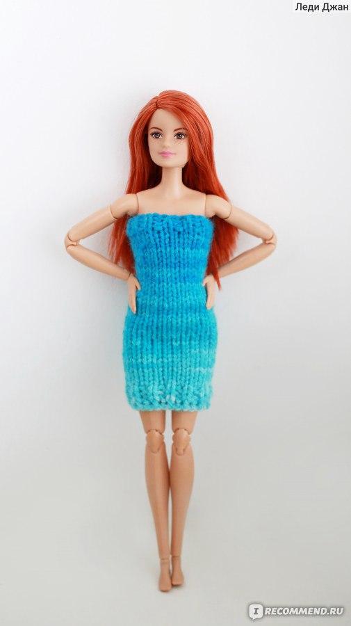 barbie К�кла Безг�ани�н�е движения made to move midge