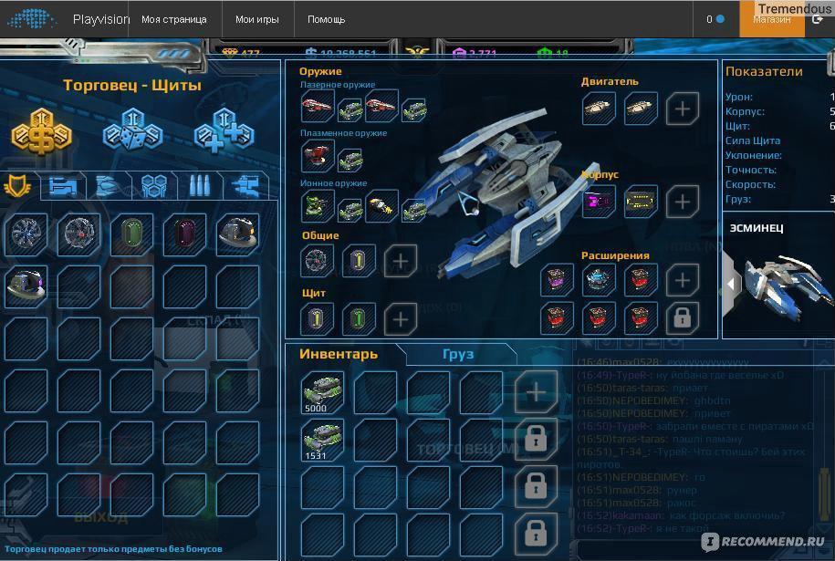 Космическая онлайн стратегия гонки игры играть онлайн бесплатно на руль играть