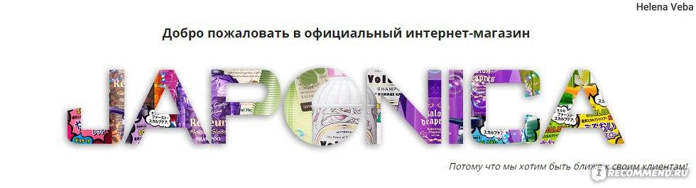 Косметика заказать по интернету россия