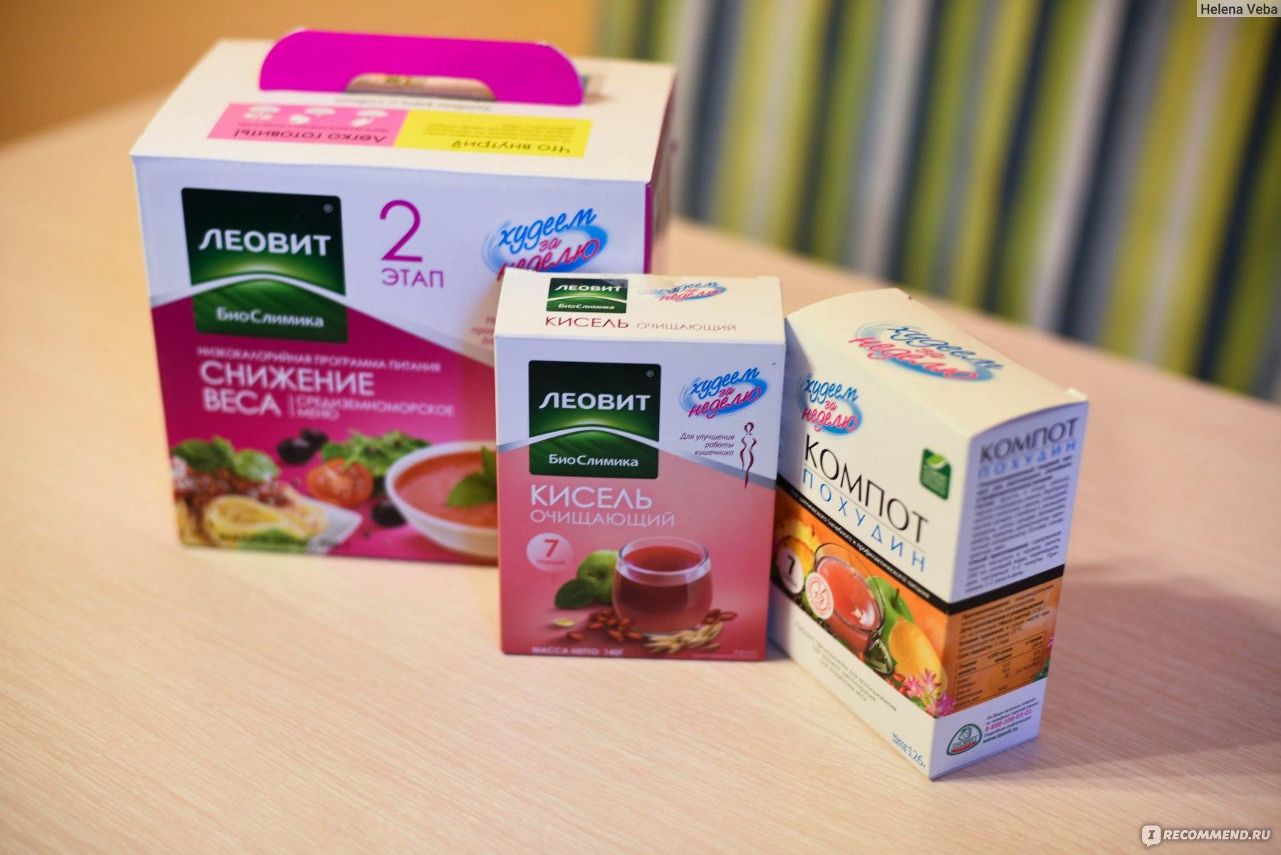 чай худеем за неделю жиросжигающий отзывы гмо