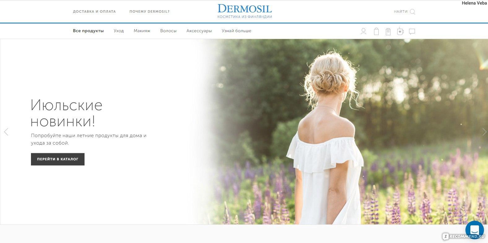 Интернет магазин косметика из финляндии
