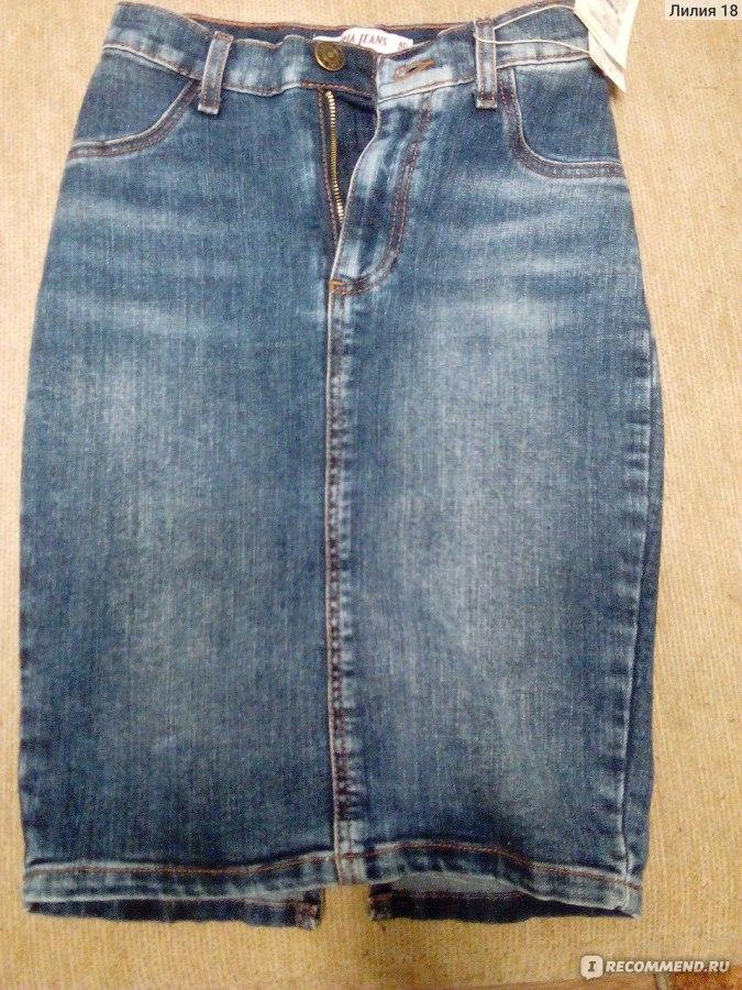 Глория джинс юбки женские