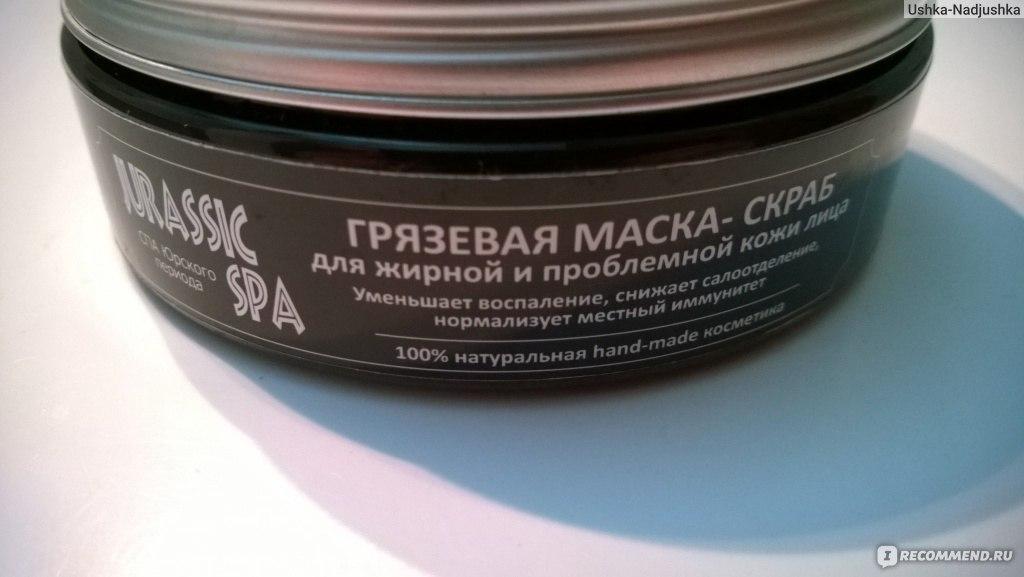Маски для жирной кожи лица с 30-лет