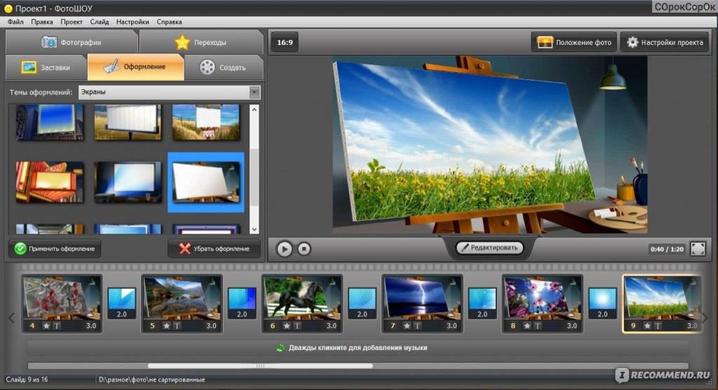 Скачать программу для создания видео картинки - fikejambazi.ru