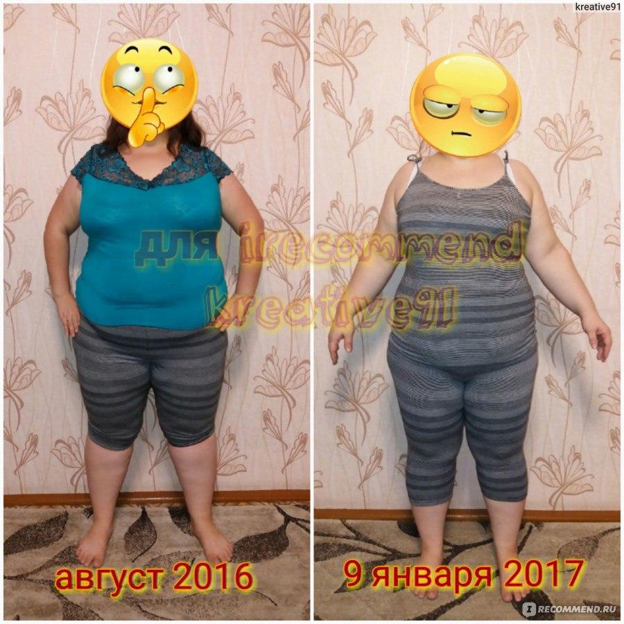 Похудеть 3 дня 3 сантиметра