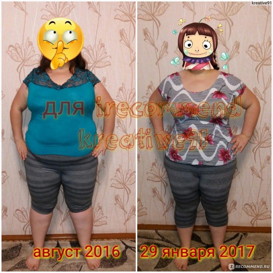 Отзывы о диете Магги Фото до и после