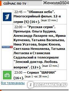 Как подать объявление на е1.ру с фотографией ахтубинск работа свежие вакансии без образования