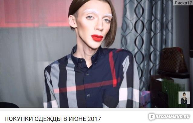 foto-transvestita-paren-seks-s-ofitsiantom-video