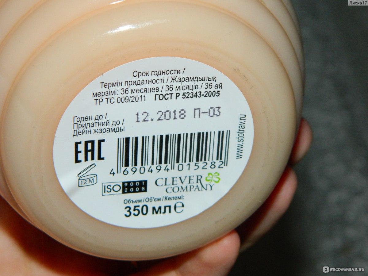 Маска для волос для блеска из яиц и коньяка