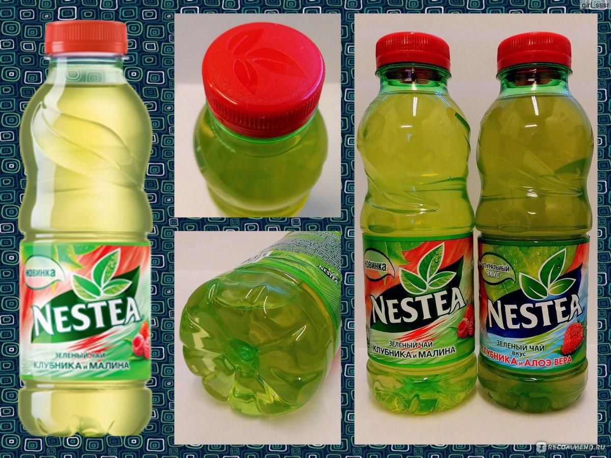 Как сделать чай в бутылках 30