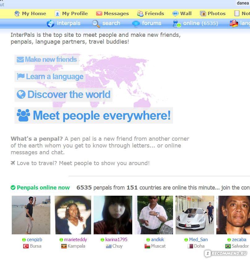 Сайт файлы знакомств поиск