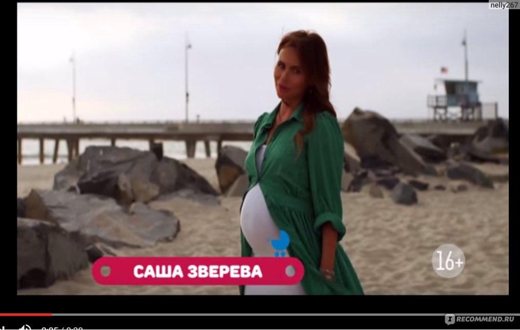 Полина Диброва: «Мы планируем лет через 5 дочку