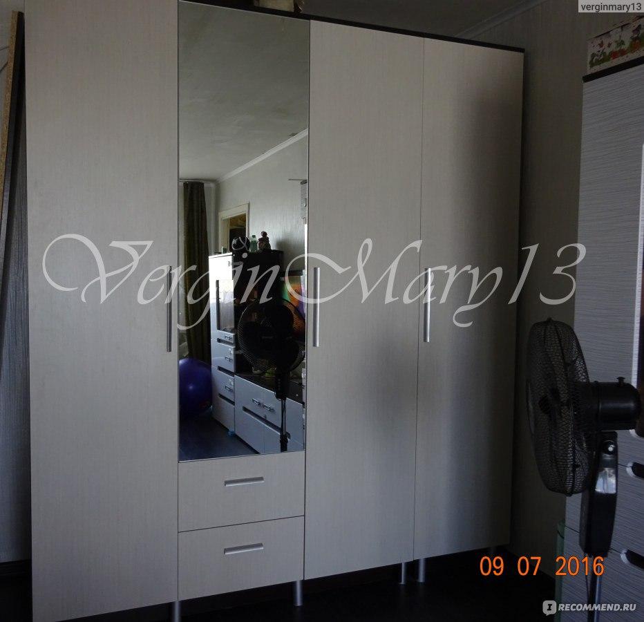 рим-150 шкаф фото