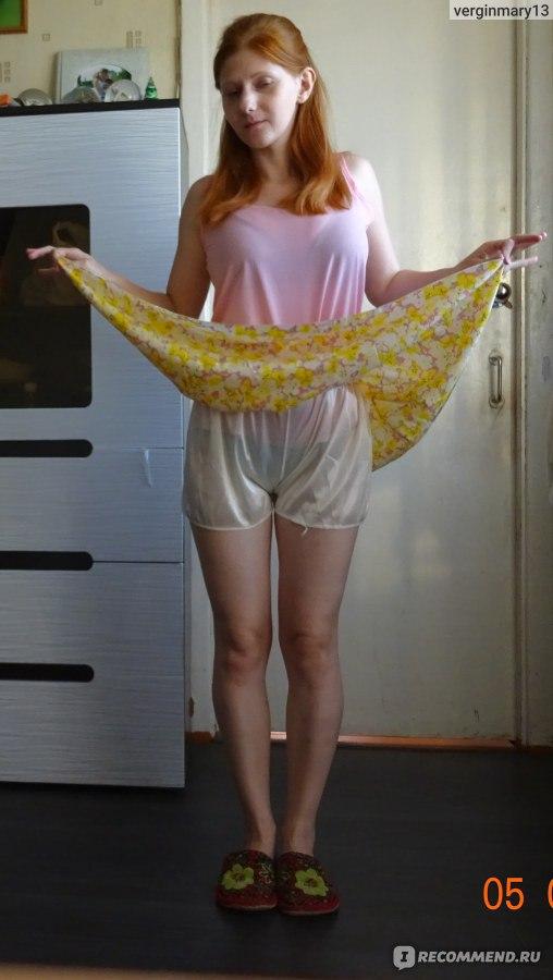 У толстушек под юбкой  Под юбкой  фото девушек