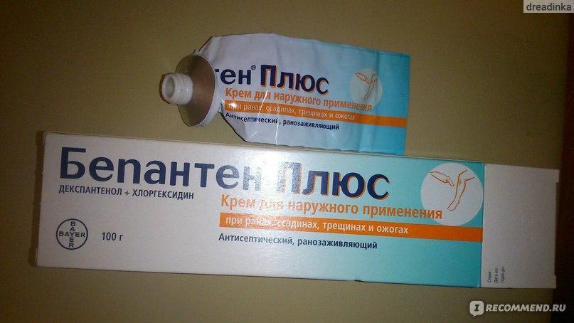 бепантен при атопическом дерматите у грудничка продаже запчастей комплектующих