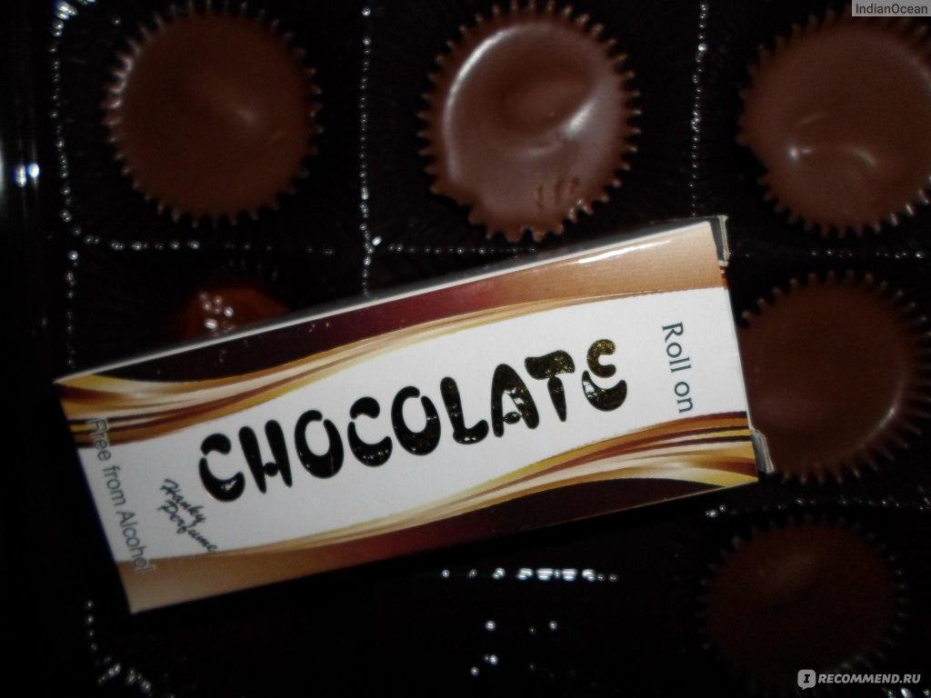 Знакомство шоколадка