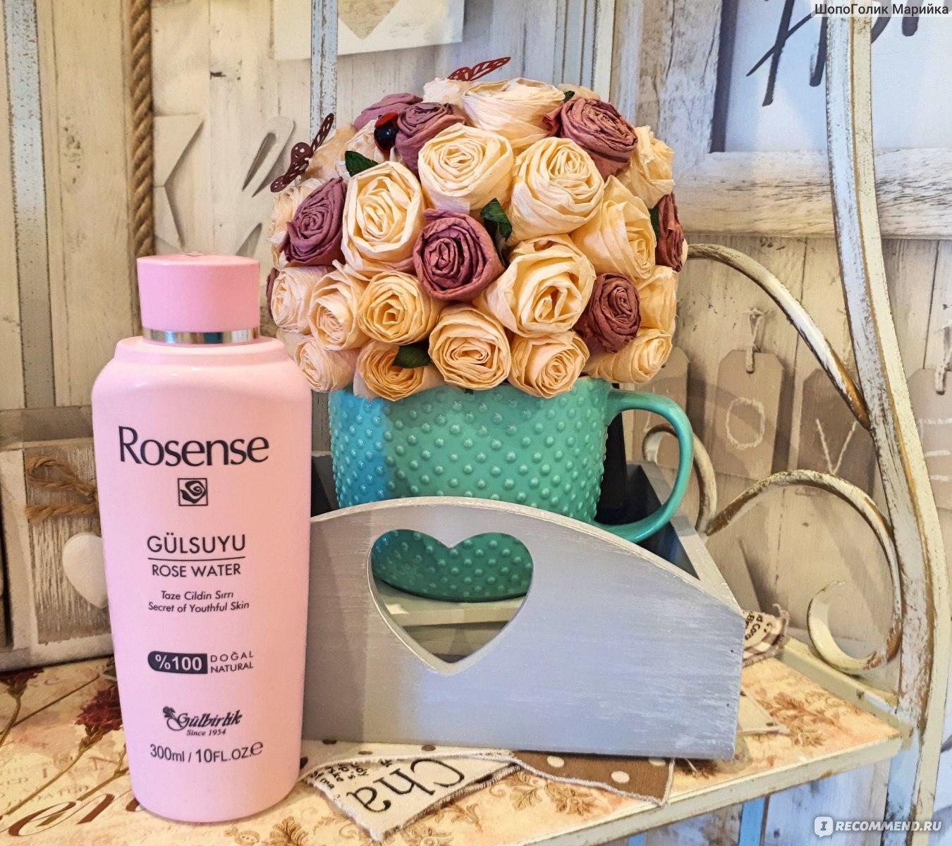 Купить косметику rosense action avon ru официальный сайт