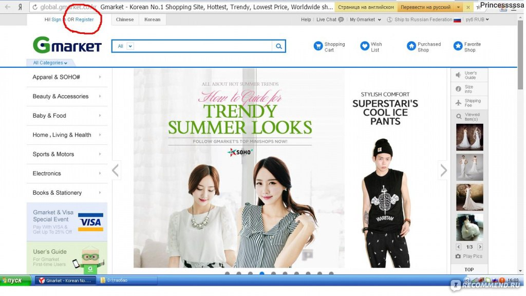 Корейская косметика поставщики в корее