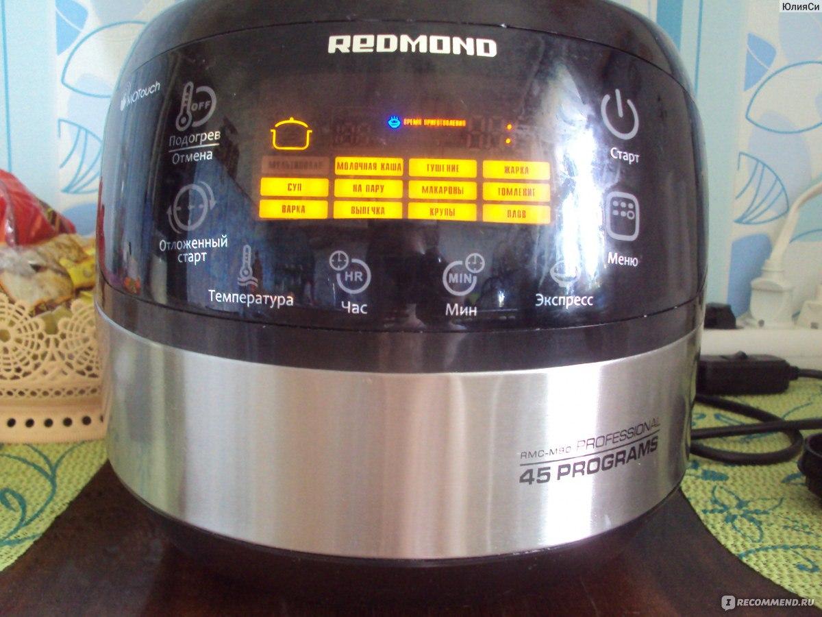 Через 30 минут открыть крышку, включить «Мультиповар» на 100 градусов и готовить так 5-10 минут.