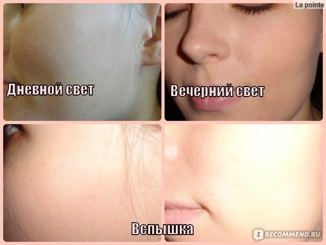 Как сделать чтобы тональный крем не видно было