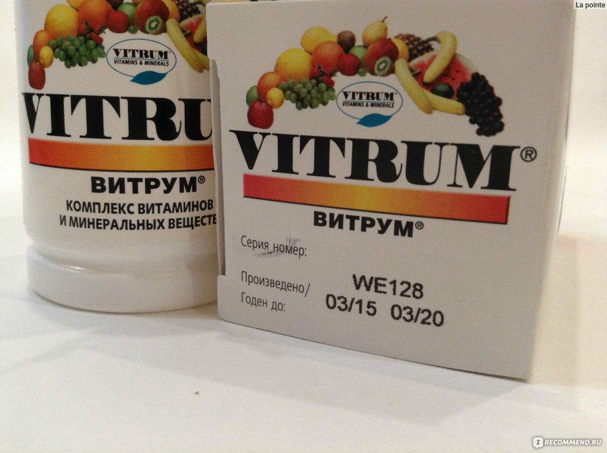 Какие витамины надо пить когда выпадают волосы