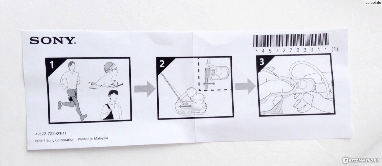 плеер сони nwz-b172f инструкция по использованию