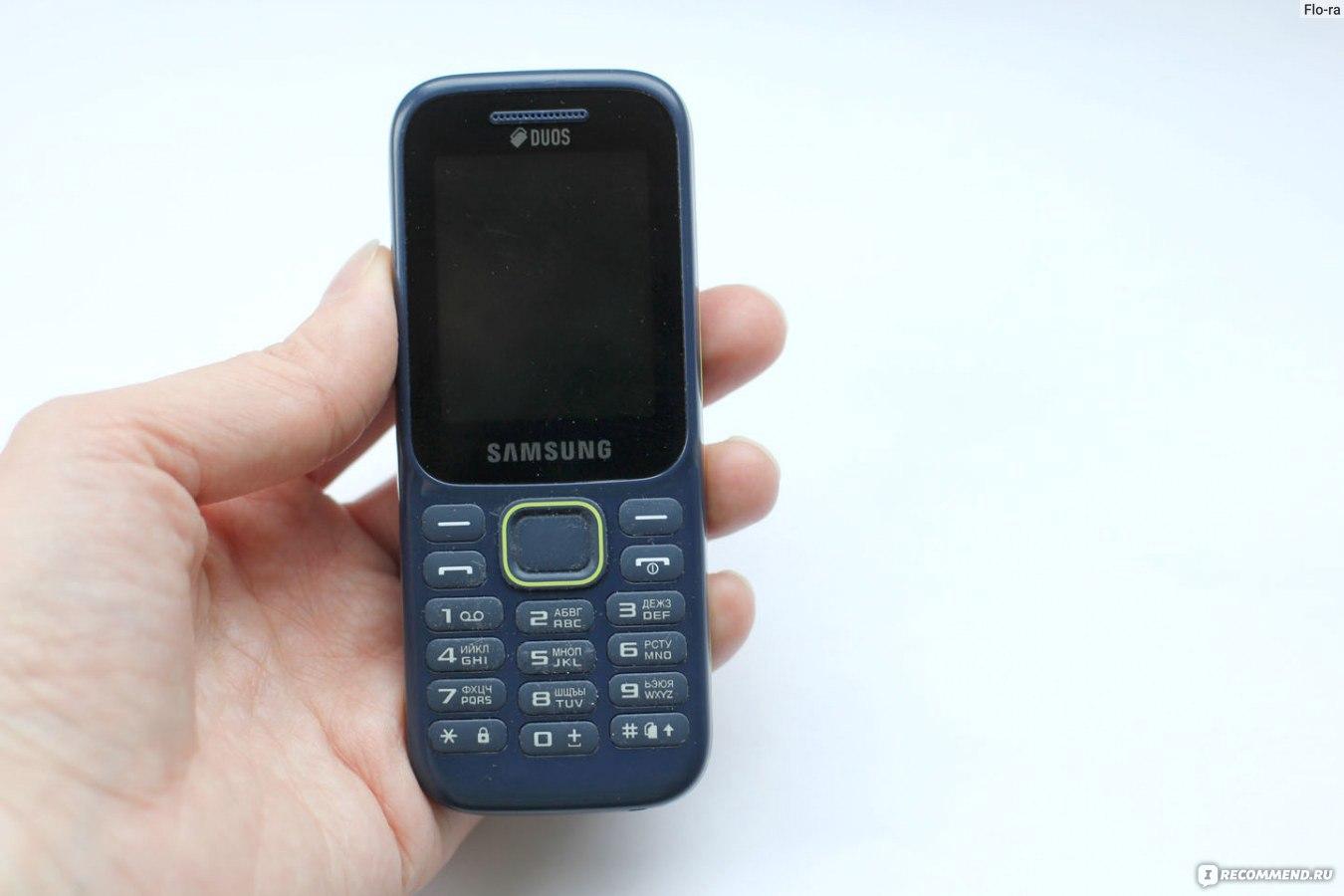 Samsung Sm B310e Piton Duos