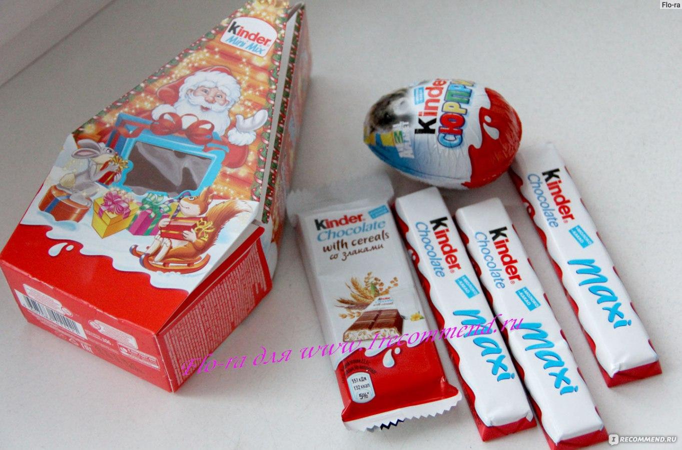 Детские подарки от киндер оптом 57
