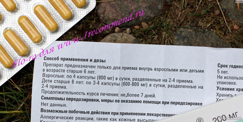Сиалис способ применения и дозы