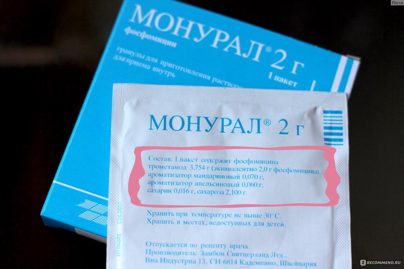 Фосфомицин: инструкция по применению и стоимость антибиотика