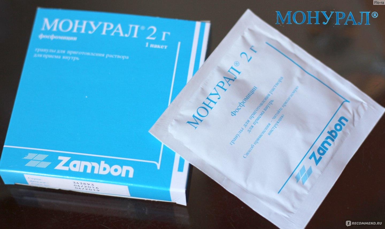 Средство д/лечения цистита и инфекций мочевых путей Монурал