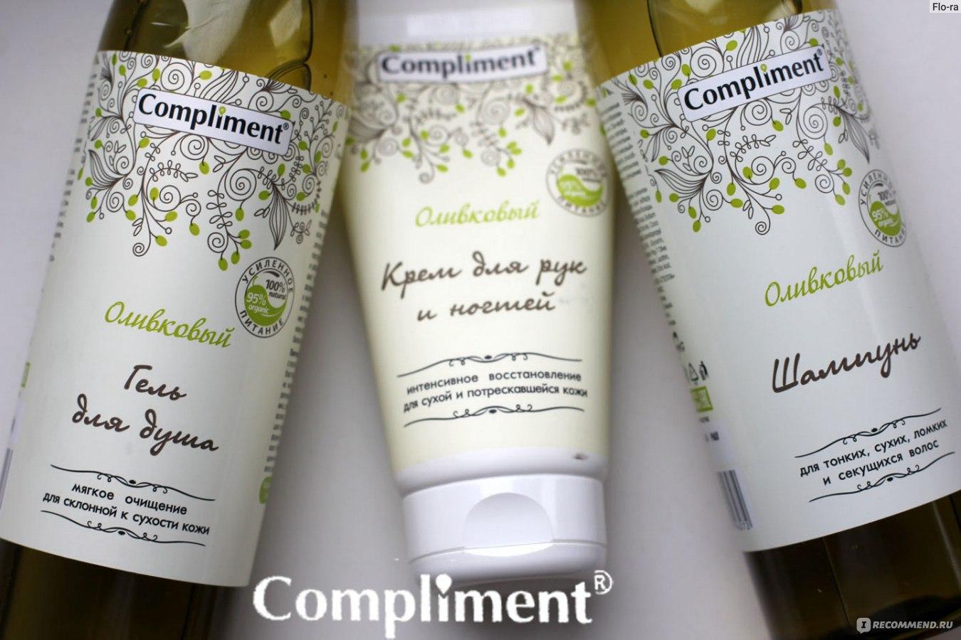 Крем для рук и ногтей compliment оливковый