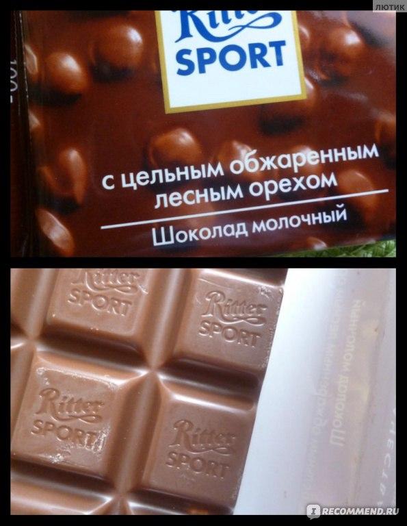 вместе шоколадки с фото на заказ щелково каждой его съемке
