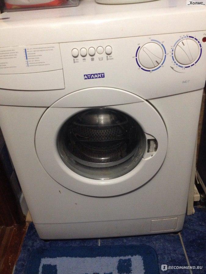 стиральная машина атлант 840т инструкция - фото 10