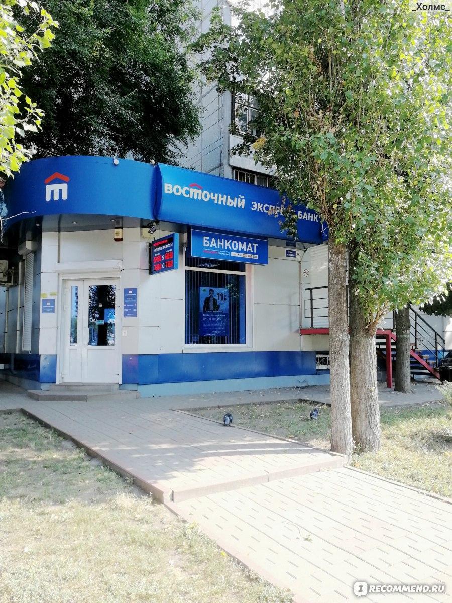Кредит без справок в Москве - Банкиру