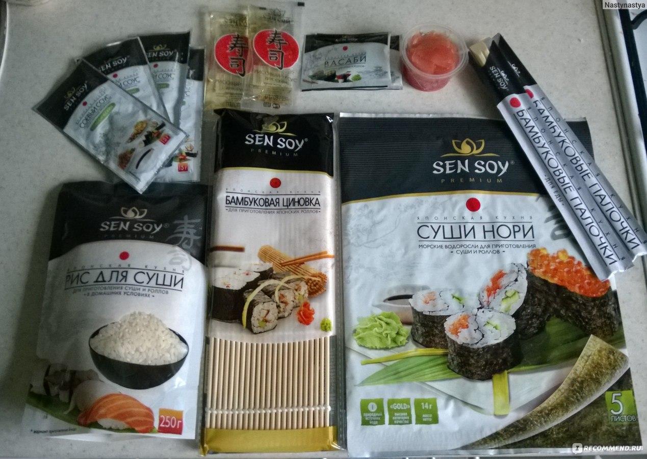 Приготовить суши в домашних условиях рецепт
