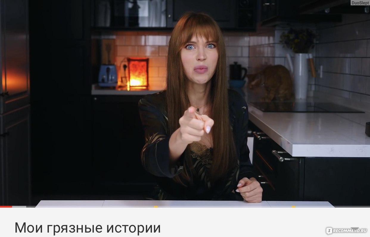 Наташа Артамонова Вилсаком Слив